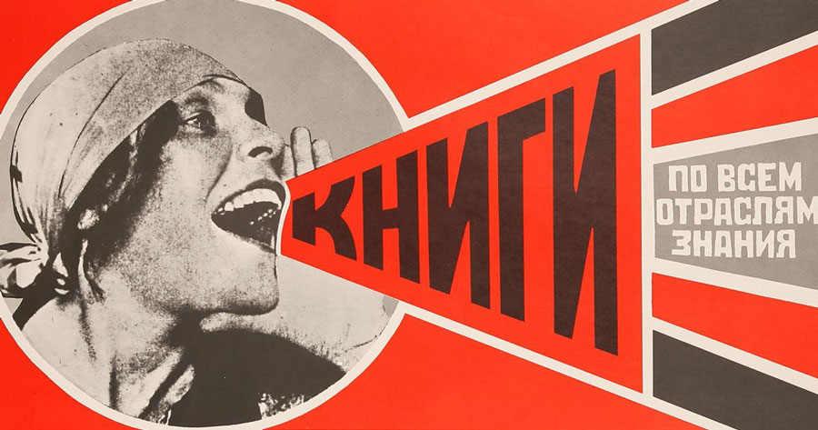 Rodchenko affisch
